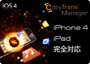 CTM-iphone4.png