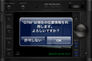 G70001.PNG